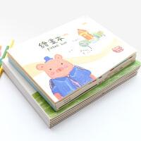 玛丽A4空白画画本 幼儿园涂鸦图画本16K小学生美术本加厚绘画本纸