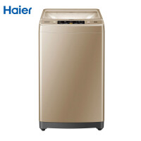 Haier/海尔 [官方直营] 海尔8.5公斤智慧免清洗变频洗衣机 EMB85BDS9GU1 攻克特渍小能手 真丝衣物