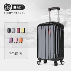 【支持礼品卡包邮】A13-28寸ABS+PC材质拉杆箱 USO静音万向轮情侣旅行箱 登机箱行李箱