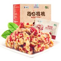 山萃 中粮每日核桃140g 蔓越莓脱衣核桃仁去皮干果坚果仁蜜饯果脯干休闲零食