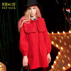妖精的口袋抵达目的地冬装甜美木耳边灯笼袖圆领大衣毛呢外套女