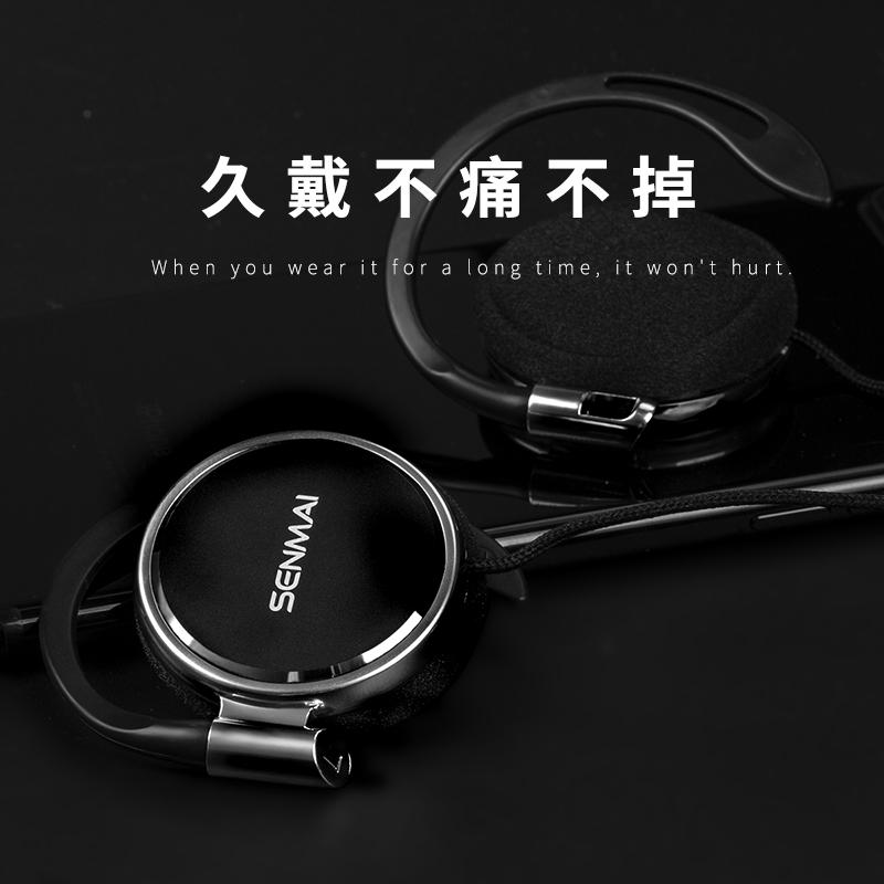 挂耳式耳机 运动跑步电脑手机线控耳麦头戴耳挂式耳机  重低音金属游戏K歌苹果6s安卓笔记本通用