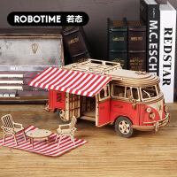 若态若客世纪之轮欧式露营车3D立体拼图手工DIY创意玩具拼装模型