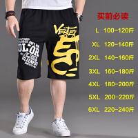 夏季 男 宽松七分裤 大码卫裤薄款短裤肥佬裤 加肥加大码休闲中裤 6X