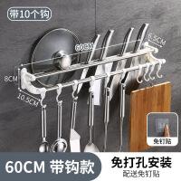 免打孔不锈钢厨房置物架刀架壁挂锅盖收纳架卫生间浴室挂毛巾杆子