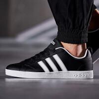 adidas阿迪达斯男子板鞋网球文化休闲运动鞋F99254