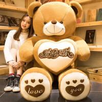 泰迪熊公仔毛绒玩具可爱熊猫睡觉抱女孩布娃娃大熊生日礼物送女友