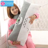 毛绒玩具大号创意枕头抱枕靠垫睡眠靠枕生日礼物 情人节礼物