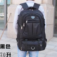 70升超大容量双肩包户外旅行背包男女登山包旅游行李包徒步特大包 黑色 1856#款 大主袋