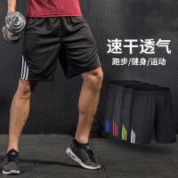 运动短裤男健身裤篮球训练速干跑步五分裤宽松女休闲薄款中裤