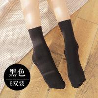 冬季黑色短袜保暖天鹅绒短丝袜女中筒肉色加厚加绒女士袜子