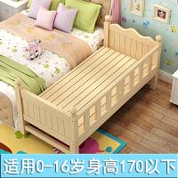 实木儿童床带护栏加宽床拼接床男孩女孩公主床单人床婴儿边床拼接 其他