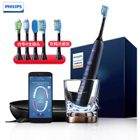 飞利浦(PHILIPS) 电动牙刷 HX9954/52 蓝牙版 成人声波震动钻石系列(自带刷头*4+充电旅行盒+充电玻