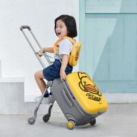 稚行 网红拉杆箱儿童可坐骑遛娃神车旅行箱20英寸
