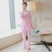 美琳妈咪纯棉长袖月子服 孕妇睡衣套装 韩版时尚家居服 春夏装新款孕妇装4693