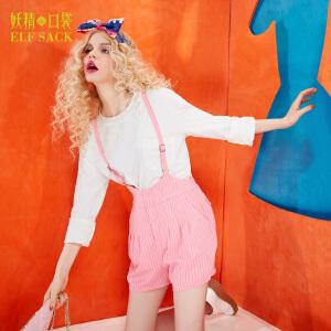 妖精的口袋傲慢姑娘春秋装新款宽松字母刺绣喇叭袖棉T恤女