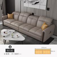 真皮沙发小户型现代简约客厅整装三人位123沙发组合北欧皮艺沙发 组合