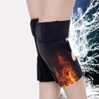 男女通用款自发热护膝保暖老寒腿自发热护膝一幅两只装