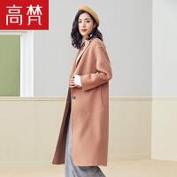 高梵2018秋冬新款韩版双面呢羊毛大衣女长款过膝修身呢子大衣外套