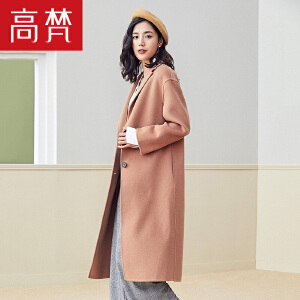 【1件3折 到手价:459元】高梵秋冬新款韩版双面呢羊毛大衣女长款过膝修身呢子大衣外套