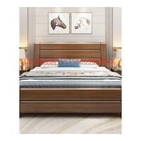 胡桃木实木床主卧室双人1.8米大床现代简约新中式高箱储物婚床1.5 +床头柜*2