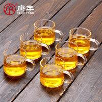 唐丰加厚耐热玻璃杯品茗杯6只装功夫茶具带把水杯小茶杯喝茶杯