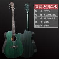 单板木吉他初学者入门吉他民谣吉他40寸41寸男女乐器吉它学生