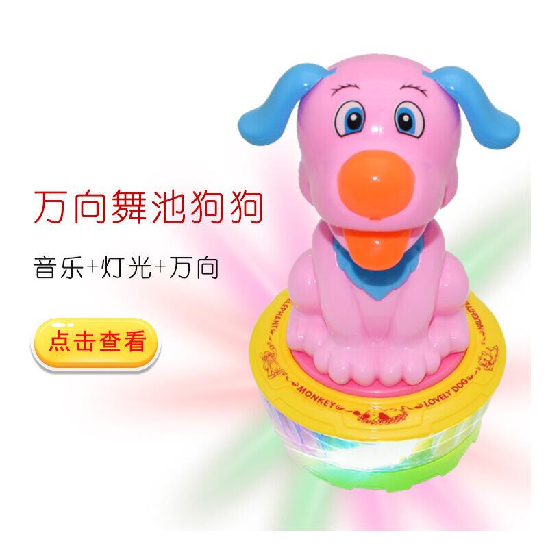 儿童电动玩具早教益智电动万向行驶舞池灯光可爱小狗