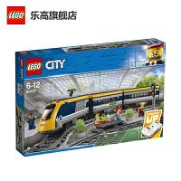 LEGO乐高积木 城市组City系列 60197 客运火车 玩具礼物