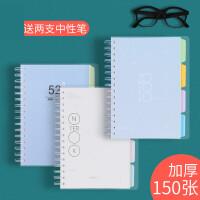 笔记本文具加厚A5记事本韩国小清新简约大学生作业线圈本子套装