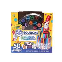 保税区发货 Crayola绘儿乐 50色可水洗伸缩水彩笔 马克笔城堡  2岁以上 海外购