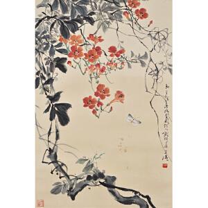 V2467  王雪涛《花卉草虫》(原装旧裱,满斑)