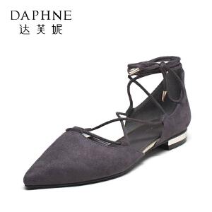 Daphne/达芙妮vivifleurs系列 尖头绑带凉鞋女时尚简约低跟浅口单鞋