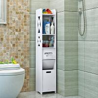 浴室置物架 防水边柜马桶侧柜厕所窄柜洗手间卫生间收纳置物架落地储物柜