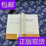 [二手旧书9成新]新企业文化:重获工作场所的活力 /特伦斯・E・迪