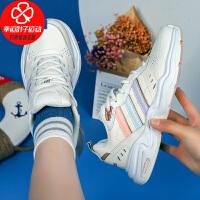 幸运叶子 休闲鞋女Adidas阿迪达斯女鞋秋季新款鞋子运动鞋跑步鞋FY4375