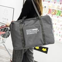 折叠旅行包大容量旅行袋旅游包行李包行李袋女短途拉杆包手提包 大