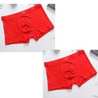 2条盒装红色内裤男 平角裤本命年福字莫代尔属狗中腰结婚透气舒适