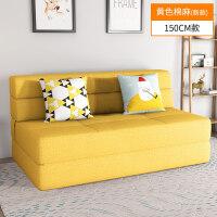 榻榻米沙发床可叠客厅双人小户型多功能布艺单人1.2两用三人1.5 1.5米以下
