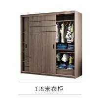 北欧现代简约推拉门衣柜卧室门滑移门组合大衣橱多功能板式家具 2门 组装
