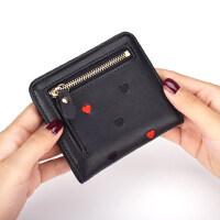 超薄韩版可爱迷你小巧拉链折叠钱夹零钱包真皮短款钱包女