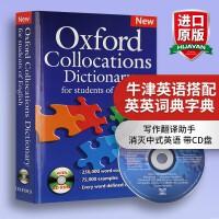 华研原版 牛津英语搭配英英词典字典 Oxford Collocations Dictionary of English 英文原版 雅思托福出国留学考试用进口书