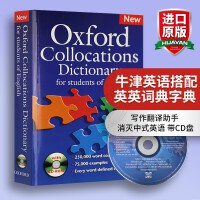 华研原版 牛津英语搭配英英词典字典 Oxford Collocations Dictionary of English