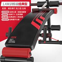 仰卧板仰卧起坐 健身器材家用多功能收腹器仰卧起坐板腹肌板