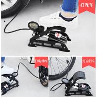 双管脚踏打气筒自行车高压汽车打气泵电动车摩托车脚踩充气泵装备