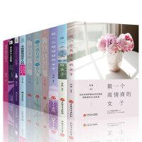 全10册做一个高情商的女子 做一个刚刚好的女子 陈果的书 董卿书籍 适合女生看的书口才三绝好的爱情情商励志书籍 畅销书
