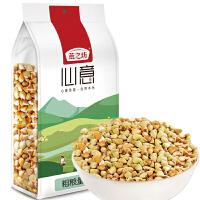 燕之坊营养荞麦米农家荞麦仁大米伴侣粥料苦荞麦东北粗粮五谷杂粮