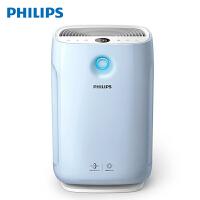 飞利浦(PHILIPS)空气净化器AC2891/00 家用办公室用杀菌除甲醛除雾霾PM2.5 淡蓝色