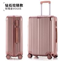 2018铝框旅行箱包皮箱行李箱拉杆箱万向轮男女款密码箱子20cun24cun 钻石拉链(玫瑰金) 20寸(
