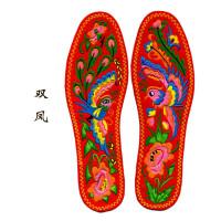鞋垫手工自做 全棉十字锈纯手工制作绣花鞋垫成品男女结婚红透气防臭鞋垫夏季